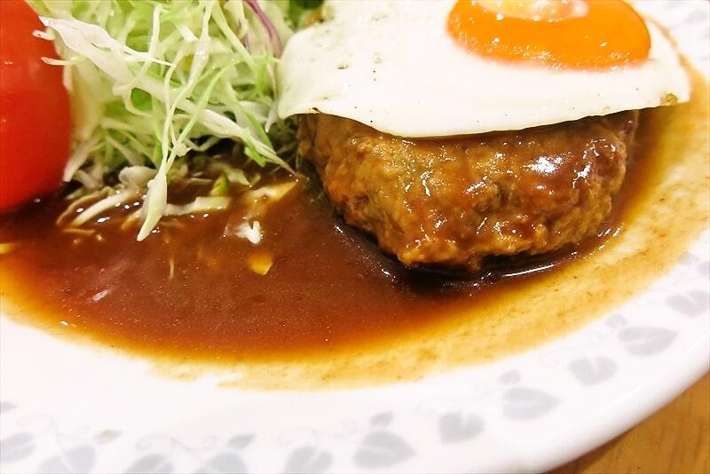 『洋食おがわ』ハンバーグ(ライス付き)6