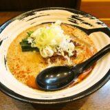 『らーめん屋 小川』自家製ラー油の担々麺ですと?@相模原
