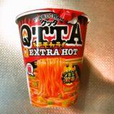 『MARUCHAN QTTA EXTRA HOTラーメン』実食レビュー的な