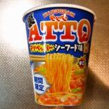 『裏QTTA チリペッパーシーフード味』カップ麺レビュー@クッタ