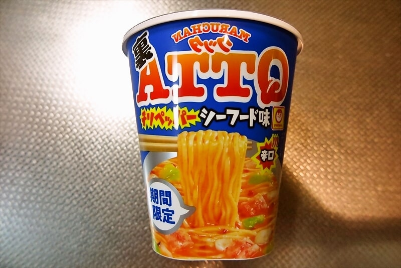 『裏QTTA チリペッパーシーフード味』1