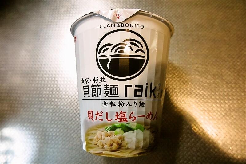 『貝節麺ライク 貝だし塩らーめん』1