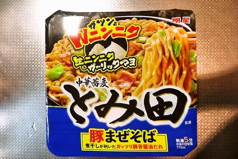 『中華蕎麦 とみ田 豚まぜそば』カップ麺1