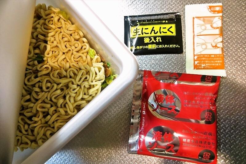 『中華蕎麦 とみ田 豚まぜそば』カップ麺4