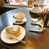 【孤独のグルメ】『珈琲 文明』バナナのケーキを食す!@白楽駅