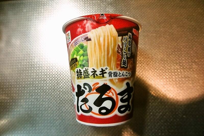 『セブンイレブン 銘店紀行 博多だるま』2