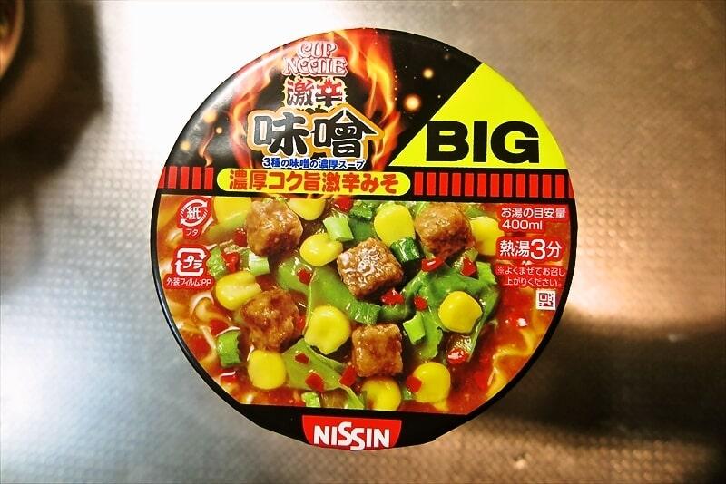 『日清カップヌードル激辛味噌BIG』1