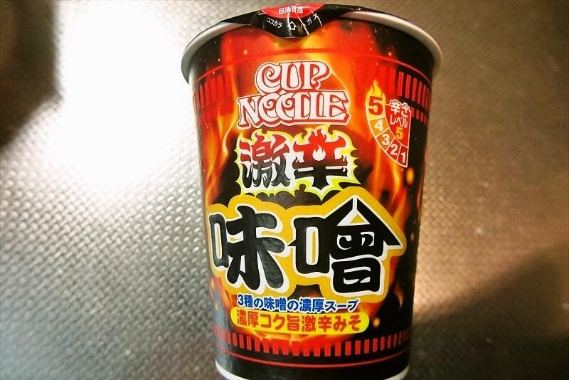 『日清カップヌードル激辛味噌BIG』3