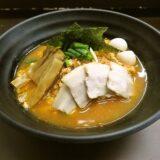 『虎八(HaKKO)』八虎流タンタン麺的ラーメンが日本一不味いかも?@相模原