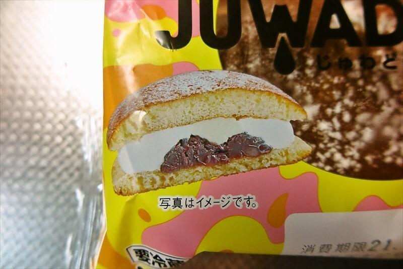 ローソン『じゅわどら焼き あんバターホイップ』3