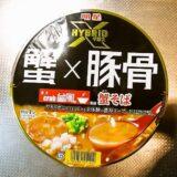 『明星 HYBRID X crab台風。蟹そば』カップ麺レビュー的な!