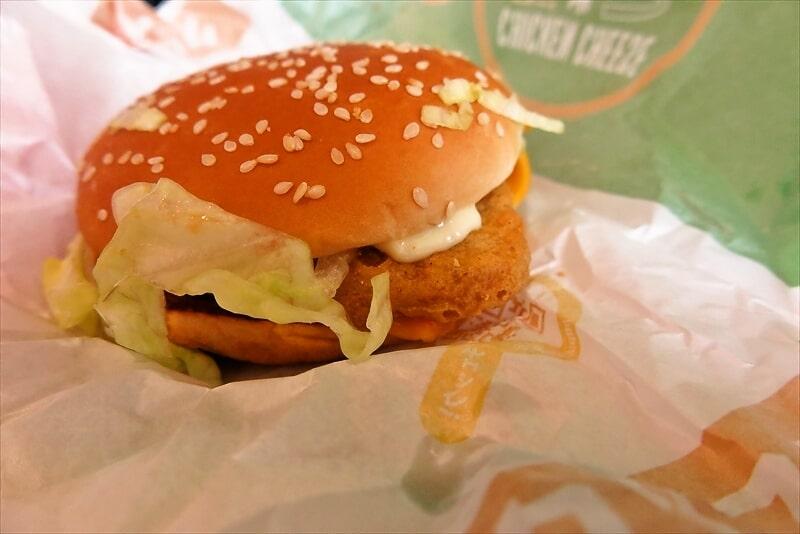 『マクドナルド』チキチー2