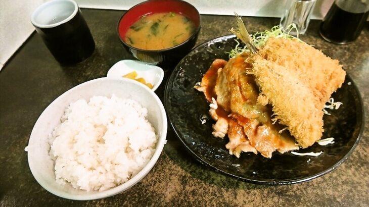 『まえだや』生姜焼き定食&アジフライでどうでしょう?@エキニア横浜