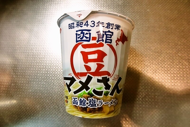 『サンヨー食品 マメさん 函館塩ラーメン』1