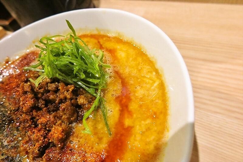 『中村麺三郎商店』担々麺3