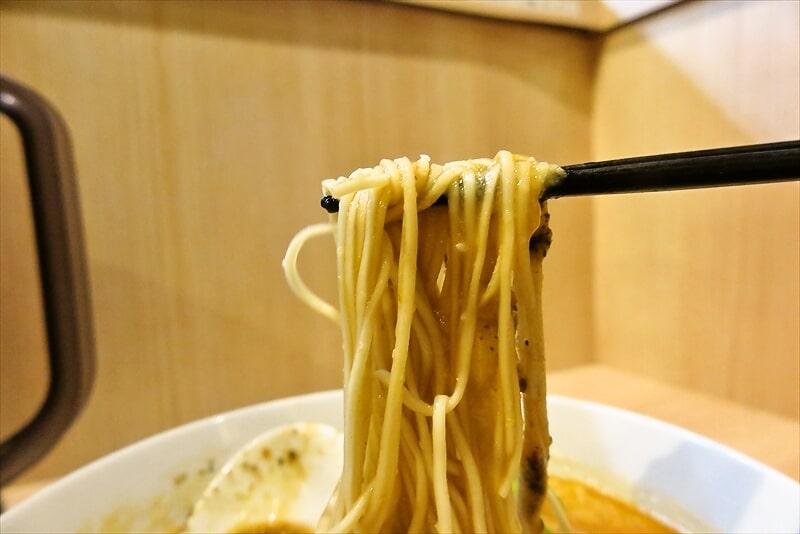 『中村麺三郎商店』担々麺7