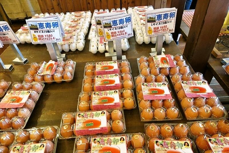 『農場の家』恵寿卵1