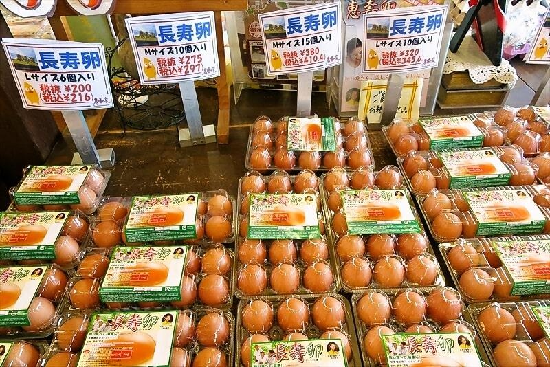 『農場の家』長寿卵1
