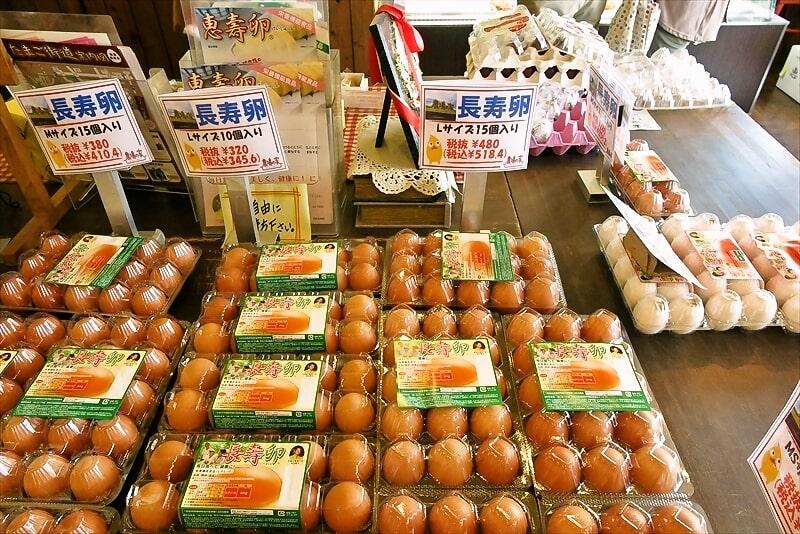 『農場の家』長寿卵2
