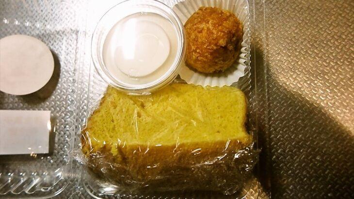 相模原『農場の家』でシフォンケーキを買う時~@たまご街道