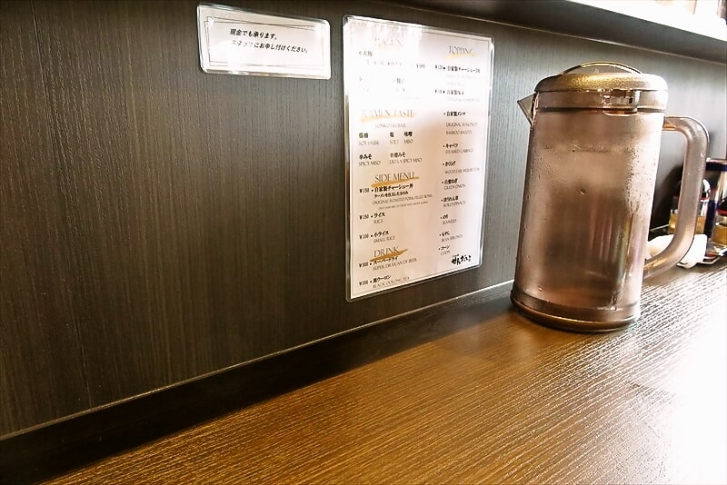 『らーめん家 せんだい町田店』カウンター席