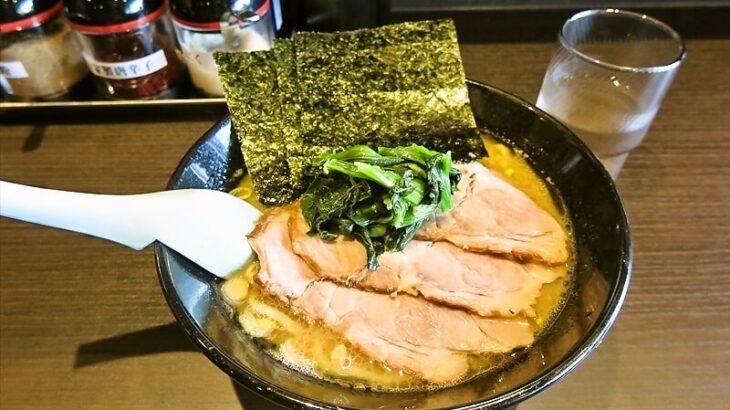 『らーめん家 せんだい町田店』とんこつ醤油ラーメンを食べる時