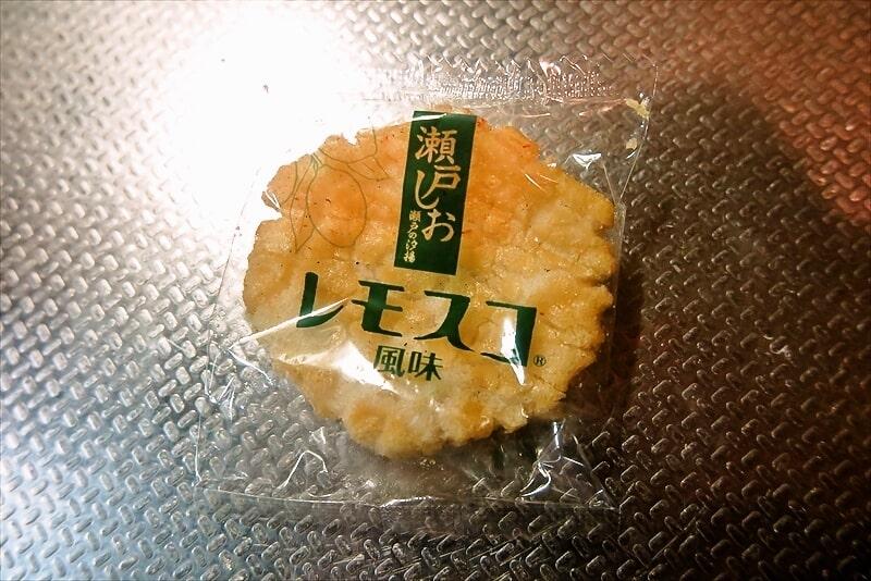 『瀬戸しお レモスコ風味』7