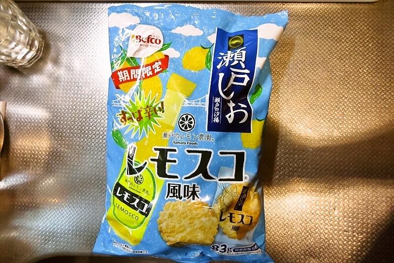 『瀬戸しお レモスコ風味』1