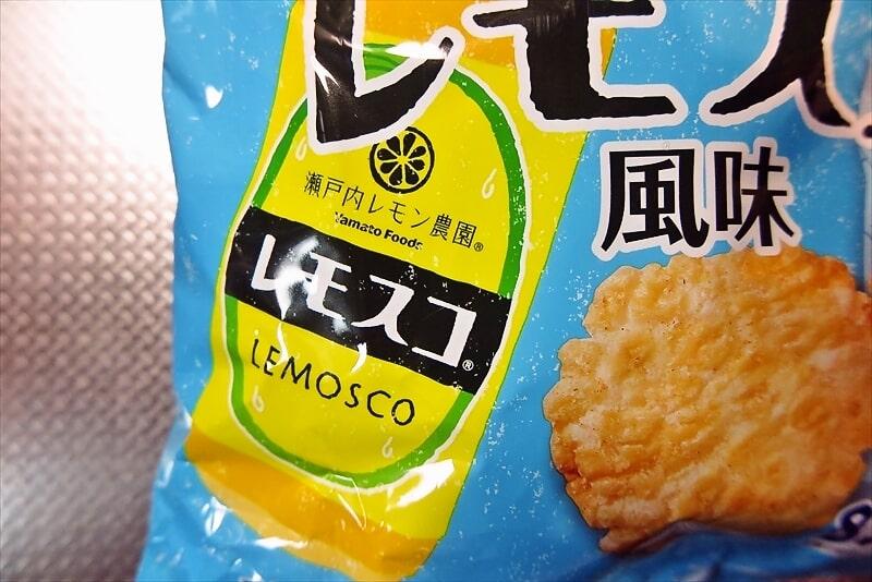 『瀬戸しお レモスコ風味』3