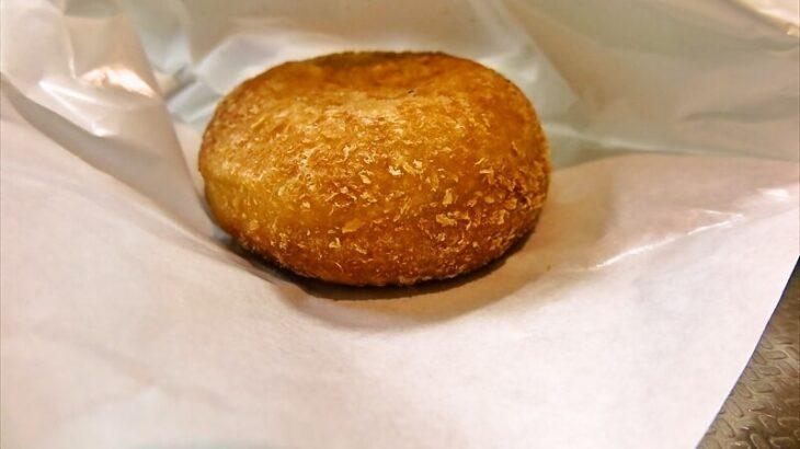 セブンイレブン『お店で揚げたコロッケパン』が美味しい件