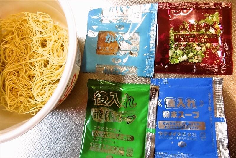 『凄麺 熟炊き博多とんこつ』4