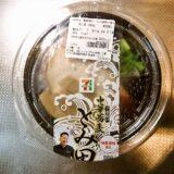 『とみ田監修 濃厚豚骨魚介 冷やし焼豚つけ麺』@2021セブンイレブン