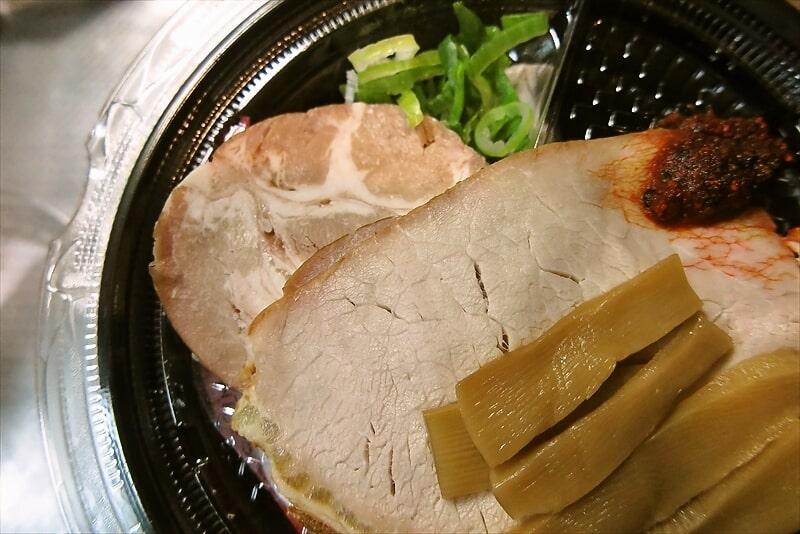 『とみ田監修 濃厚豚骨魚介 冷しW焼豚つけ麺』5