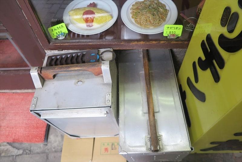『キッチン友』外観写真2