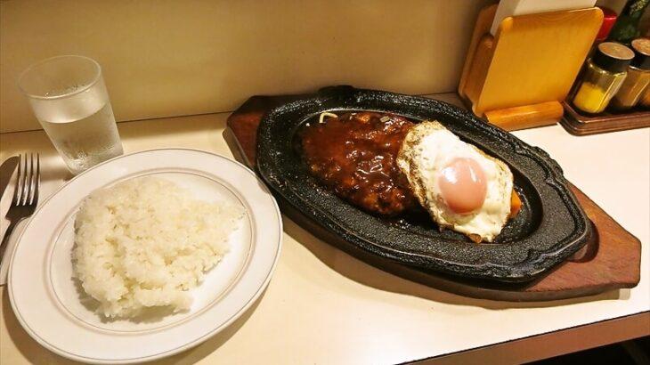 【孤独のグルメ】『キッチン友』ジャンボハンバーグを食す【白楽】