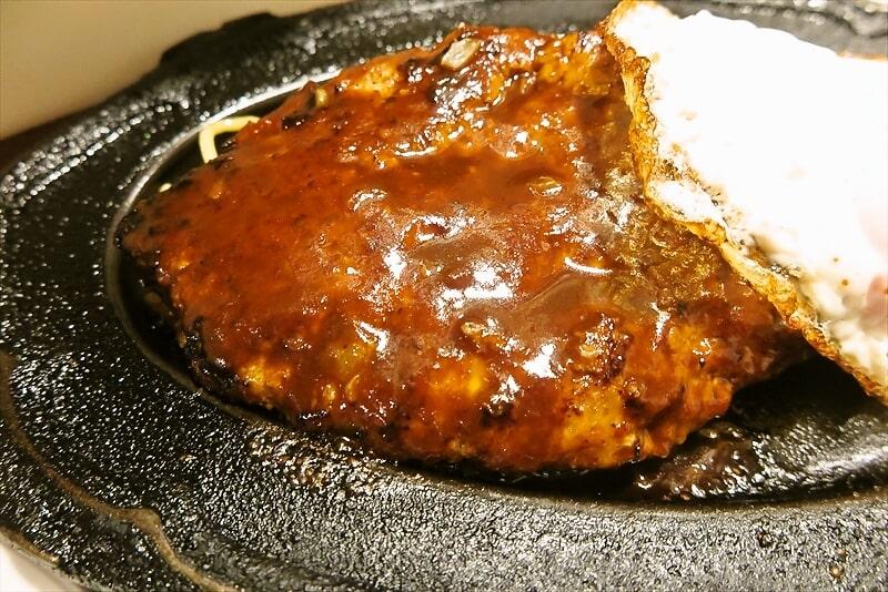 『キッチン友』ジャンボハンバーグステーキ6