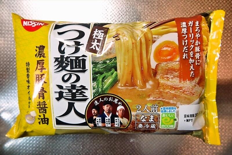 日清『極太 つけ麺の達人 濃厚豚骨醤油』1