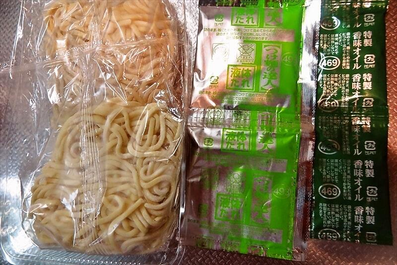 日清『極太 つけ麺の達人 濃厚豚骨醤油』5