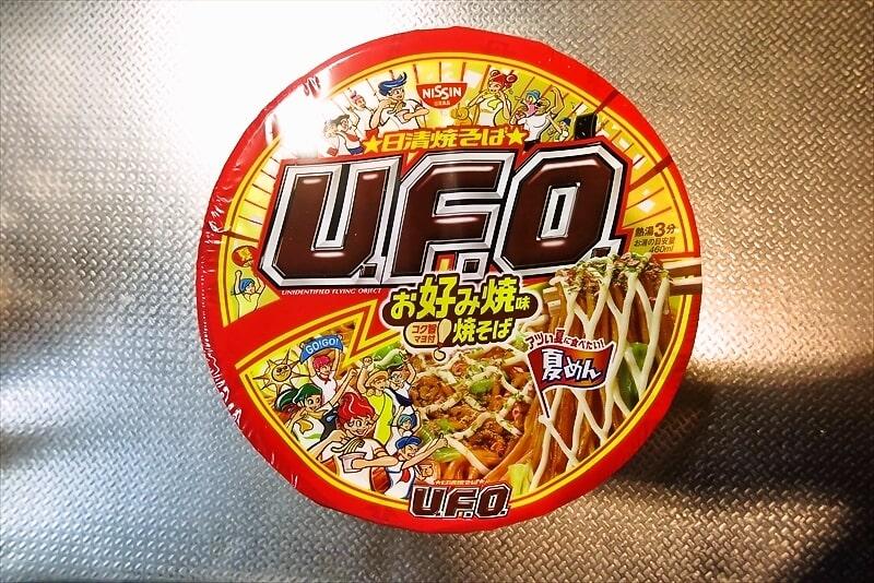 『U.F.O. お好み焼味焼そば』1