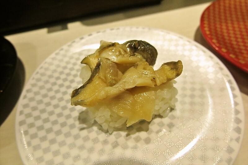 『魚べい』あかにし貝2