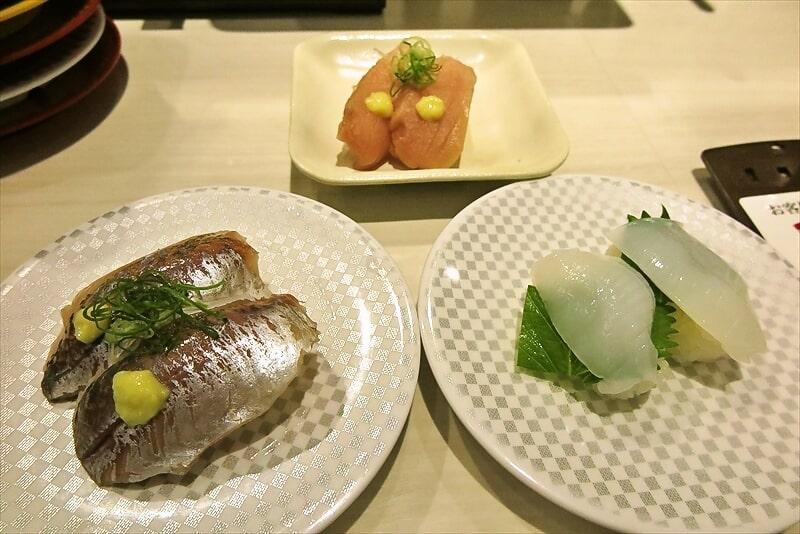 『魚べい』はがつお2