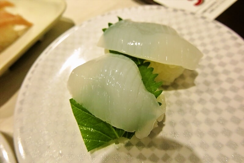 『魚べい』こういか