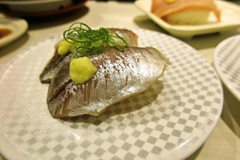 『魚べい』あじ