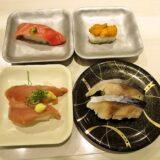 """『魚べい』回転寿司で""""はがつお""""を食べる時~@相模原"""