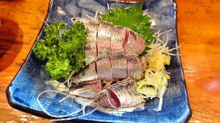 『魚がし』イワシの刺身が美味しい季節ですよ!@淵野辺