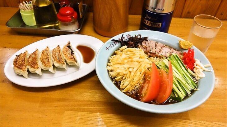 『ラーメンあばしり大将』冷やし中華と餃子を食す!@天童
