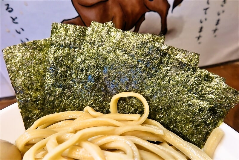 『麺屋 歩夢』8月小つけ麺ラー油抜き味玉W海苔8