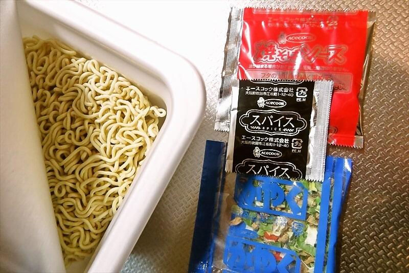 『CoCo壱番屋 カレー焼そば芳醇ソース使用』5