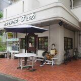 『カフェテラス ダッカ』で食べるモーニングは尊い件@名古屋