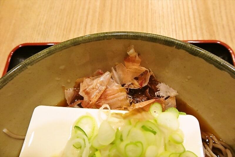 『箱根そば』豆腐一丁そば2